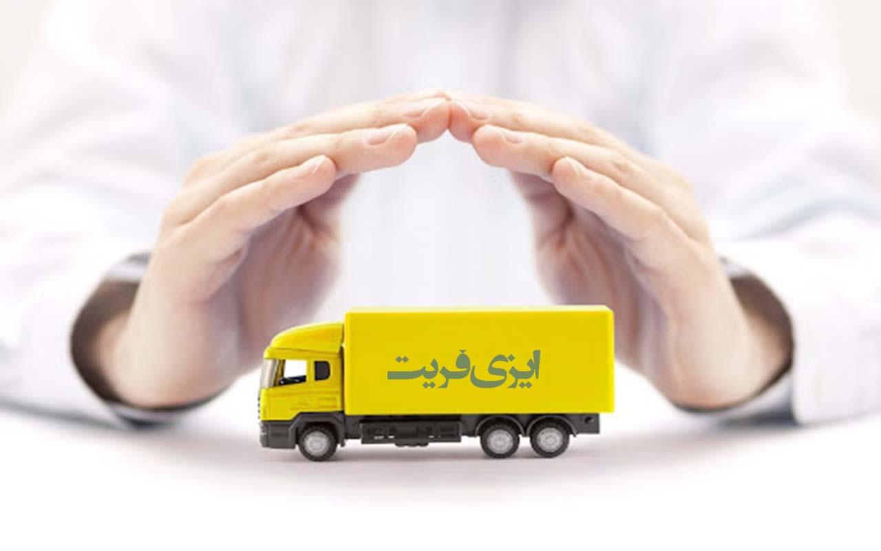 امنیت حمل بار دریایی از دبی