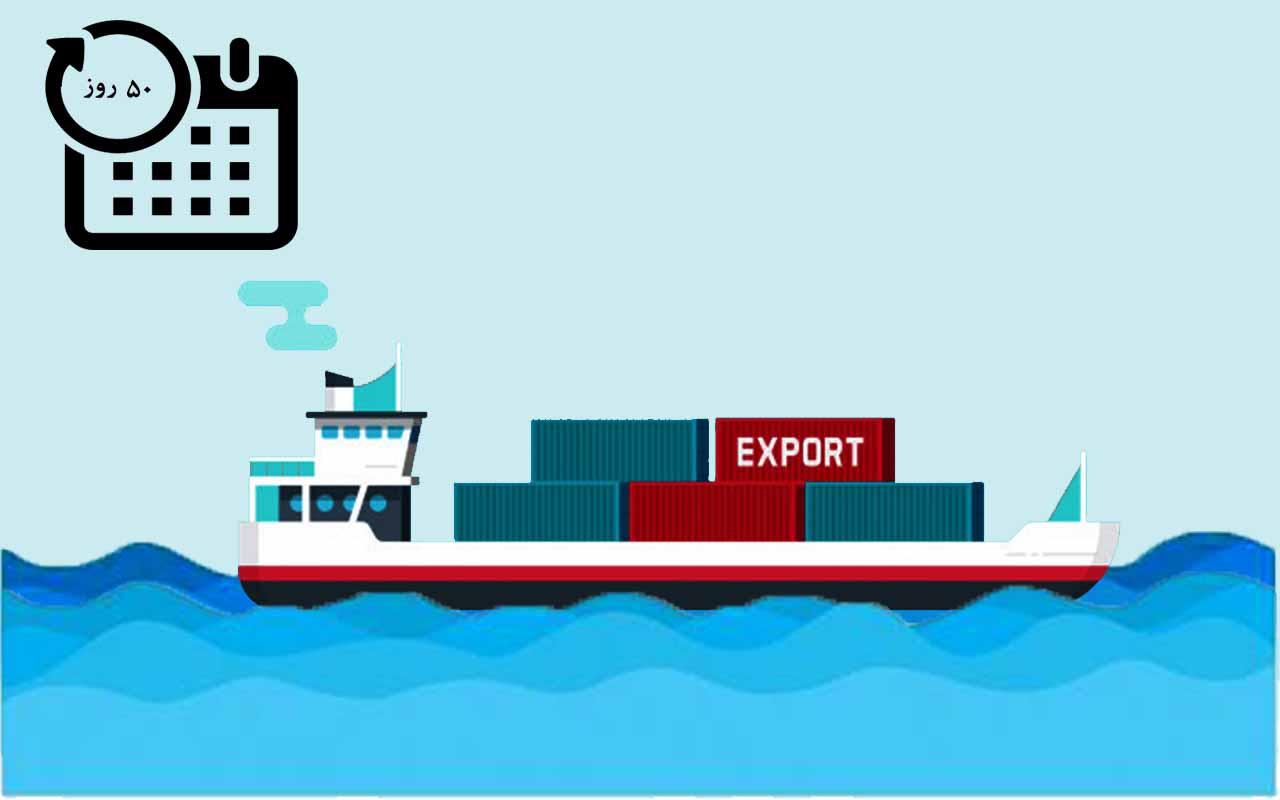 حمل بار به استرالیا با کشتی