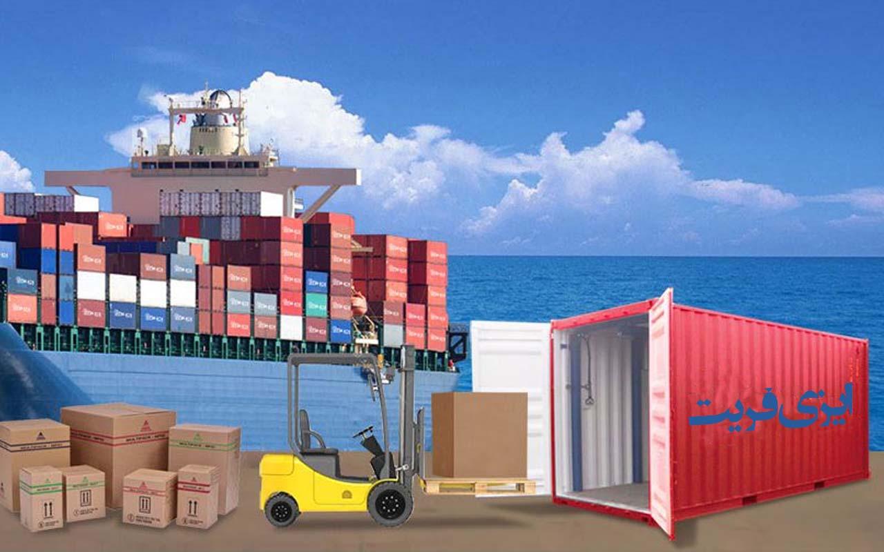 حمل خرده بار به دبی به روش دریایی