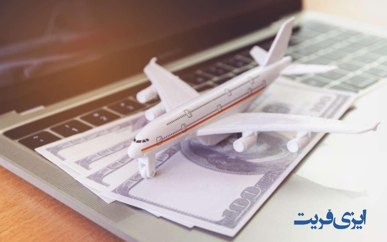 محاسبه هزینه ارسال و حمل بار هوایی از هند